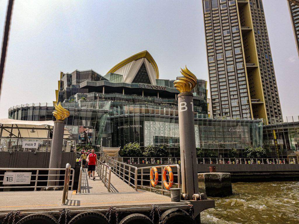 Mall-Siam-Icon